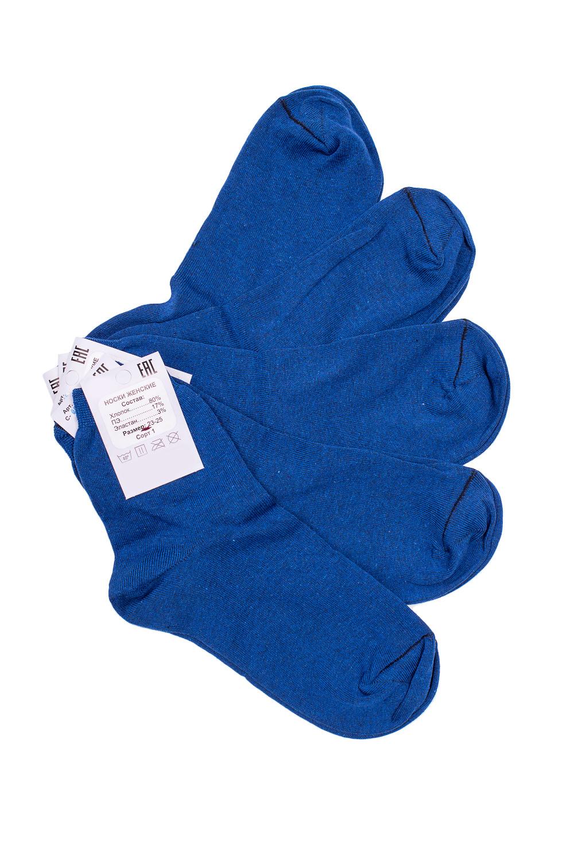 НоскиНоски<br>Однотонные носки из мягкого трикотажа. Носки отличаются хорошим качеством, прочностью, надежностью и удобством в пользовании. Оптимальный состав обеспечит комфорт и здоровье Ваших ног.  В наборе 5 пар.  В изделии использованы цвета: синий  Цена на сайте указана за 1 упаковку.<br><br>По длине: Мини<br>По материалу: Трикотаж,Хлопок<br>По рисунку: Однотонные<br>По сезону: Весна,Зима,Лето,Осень,Всесезон<br>По стилю: Повседневный стиль<br>Размер : 23-25<br>Материал: Трикотаж<br>Количество в наличии: 2