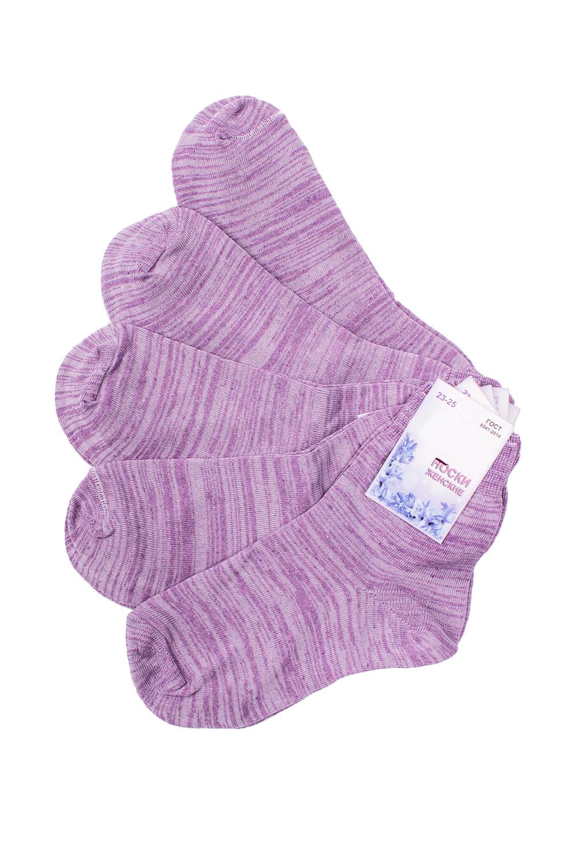 НоскиНоски<br>Универсальные носки из мягкого трикотажа. Носки отличаются хорошим качеством, прочностью, надежностью и удобством в пользовании. Оптимальный состав обеспечит комфорт и здоровье Ваших ног.  В наборе 5 пар.  В изделии использованы цвета: сиреневый меланж  Цена на сайте указана за 1 упаковку.<br><br>По длине: Мини<br>По материалу: Трикотаж,Хлопок<br>По рисунку: Однотонные<br>По сезону: Весна,Зима,Лето,Осень,Всесезон<br>По стилю: Повседневный стиль<br>Размер : 23-25<br>Материал: Трикотаж<br>Количество в наличии: 1