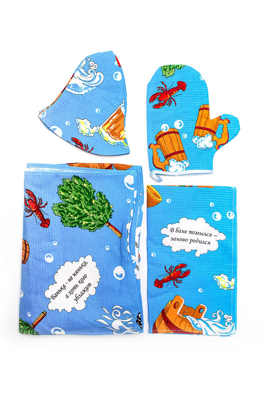 Набор банныйБанные принадлежности<br>Набор для бани и сауны хлопковый (полотенце на липучке, шапка, варежка, салфетка)  В изделии использованы цвета: синий, голубой и др.<br><br>По сезону: Всесезон<br>Размер : UNI<br>Материал: Хлопок<br>Количество в наличии: 5