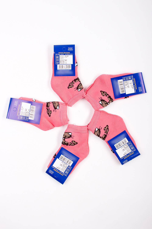 НоскиЧулочно-носочные изделия<br>Трикотажные носочки для ребенка. Упаковка из 5 пар.  В изделии использованы цвета: кораллово-розовый и др.<br><br>По материалу: Трикотажные<br>По образу: Жизнь<br>По рисунку: С принтом (печатью),Цветные<br>По сезону: Весна,Зима,Лето,Осень,Всесезон<br>По стилю: Повседневные<br>По элементам: На резинке<br>Размер : 12-14<br>Материал: Трикотаж<br>Количество в наличии: 1