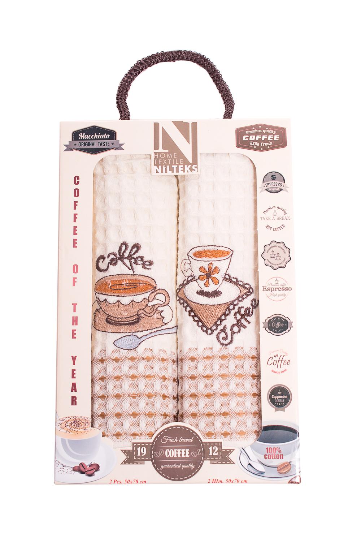 Набор полотенец полотенца dome набор из 4 полотенец harmonika цвет молочный коричневый
