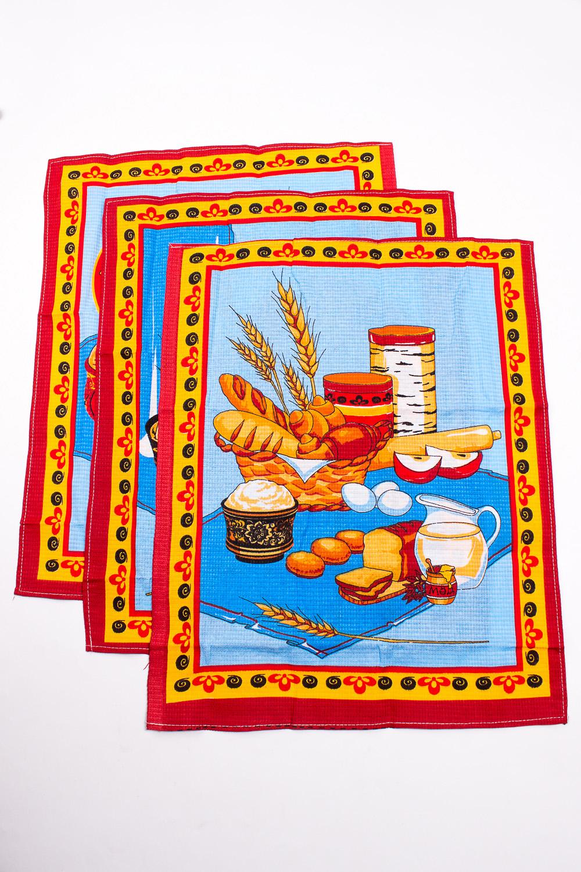 Набор полотенецПолотенца<br>Яркие хлопковые полотенца помогут в хозяйстве и украсят интерьер.  В изделии использованы цвета: голубой, желтый и др.  В набор входят полотенце 45*60 см - 3 шт.<br><br>Материал: Вафельные,Хлопок<br>Рисунок: С принтом,Цветные<br>Размер : 40*65<br>Материал: Вафельное полотно<br>Количество в наличии: 2
