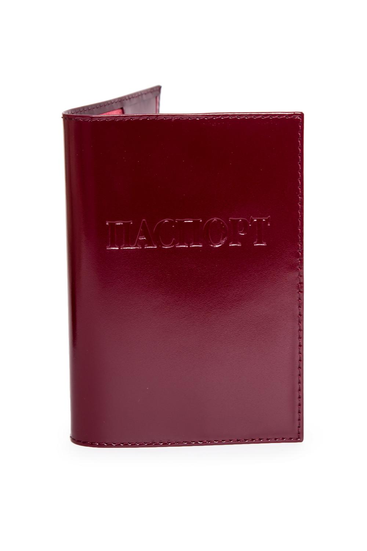 Обложка для паспортаДля паспорта<br>Маленькие, казалось бы, незначительные детали зачастую завершают, дополняют образ, подчёркивают статус, стиль и вкус своего обладателя.  Обложка для паспорта из натуральной кожи станет прекрасным подарком по любому поводу.   В изделии использованы цвета: бордовый<br><br>Размер : UNI<br>Материал: Натуральная кожа<br>Количество в наличии: 2