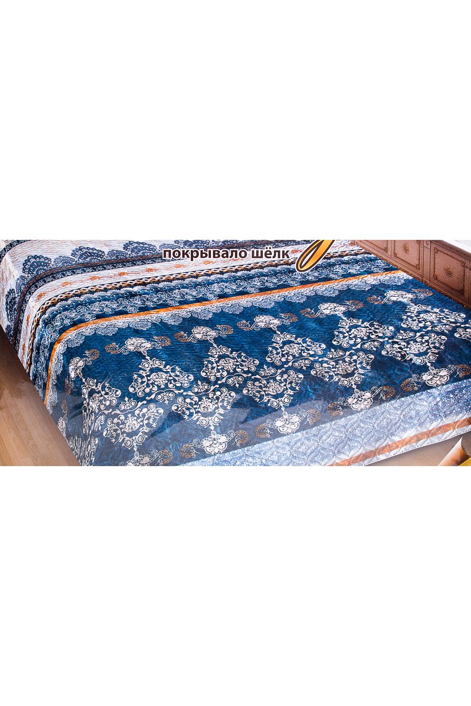 ПокрывалоПокрывала<br>Покрывало на кровать – эта деталь интерьера, которая делает кровать нарядной в течение дня и хранит её для ночи. Оно защищает постельное бельё от износа и загрязнения, сохраняет его свежесть и позволяет Вам каждую ночь ложиться в чистую кровать. Современная мода отводит покрывалам центральное место в спальне и гостиной и советует использовать его не только для того, чтобы защитить мебельную обивку от пыли и пятен. Оригинальная и стильная постельная накидка может не только спрятать белье от посторонних глаз, но и стать элементом декора помещения.  В изделии использованы цвета: синий, голубой, белый<br><br>По материалу: Шелк<br>По размеру: Полутороспальные,Двуспальные,Евро<br>По рисунку: Цветные,С принтом<br>По элементам: С термостежкой<br>Размер : 150*220,180*220,200*220<br>Материал: Искусственный шелк<br>Количество в наличии: 9
