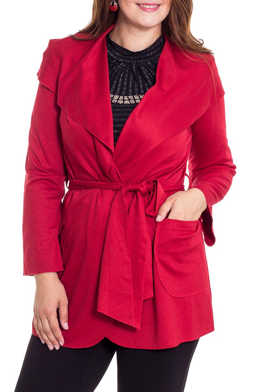 ПальтоКардиганы<br>Яркое пальто с капюшоном. Модель выполнена из эластичного трикотажа. Отличный выбор для повседневного гардероба. Пальто без пояса.  Цвет: красный  Рост девушки-фотомодели 180 см<br><br>Горловина: Запах<br>По материалу: Трикотаж<br>По рисунку: Однотонные<br>По силуэту: Приталенные<br>По стилю: Повседневный стиль<br>По элементам: С капюшоном,С карманами<br>Рукав: Длинный рукав<br>По сезону: Осень,Весна<br>По длине: Средней длины<br>Размер : 46,48,50,52,54,56,58<br>Материал: Трикотаж<br>Количество в наличии: 7