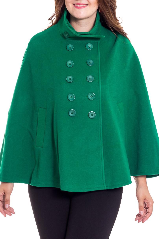 ПончоНакидки<br>Оригинальное пончо из мягкого, пальтового материала. В нем Вам будет удобно и комфортно. Модель имеет чудесный оттенок. Широкие рукава отлично скроют полные ручки. Такой фасон одежды предоставит Вам возможность выглядеть более стройно и элегантно. Отличный повседневный вариант на сезон весна-осень.  Цвет: зеленый  Рекомендуемый размер 42-48.  Рост девушки-фотомодели 180 см<br><br>Воротник: Стойка<br>По длине: Средней длины<br>По материалу: Тканевые<br>По образу: Город<br>По рисунку: Однотонные<br>По силуэту: Свободные<br>По стилю: Повседневный стиль<br>По элементам: С карманами,С пуговицами,С отделочной фурнитурой<br>Рукав: Длинный рукав<br>По сезону: Осень,Весна<br>Размер : universal<br>Материал: Пальтовая ткань<br>Количество в наличии: 5