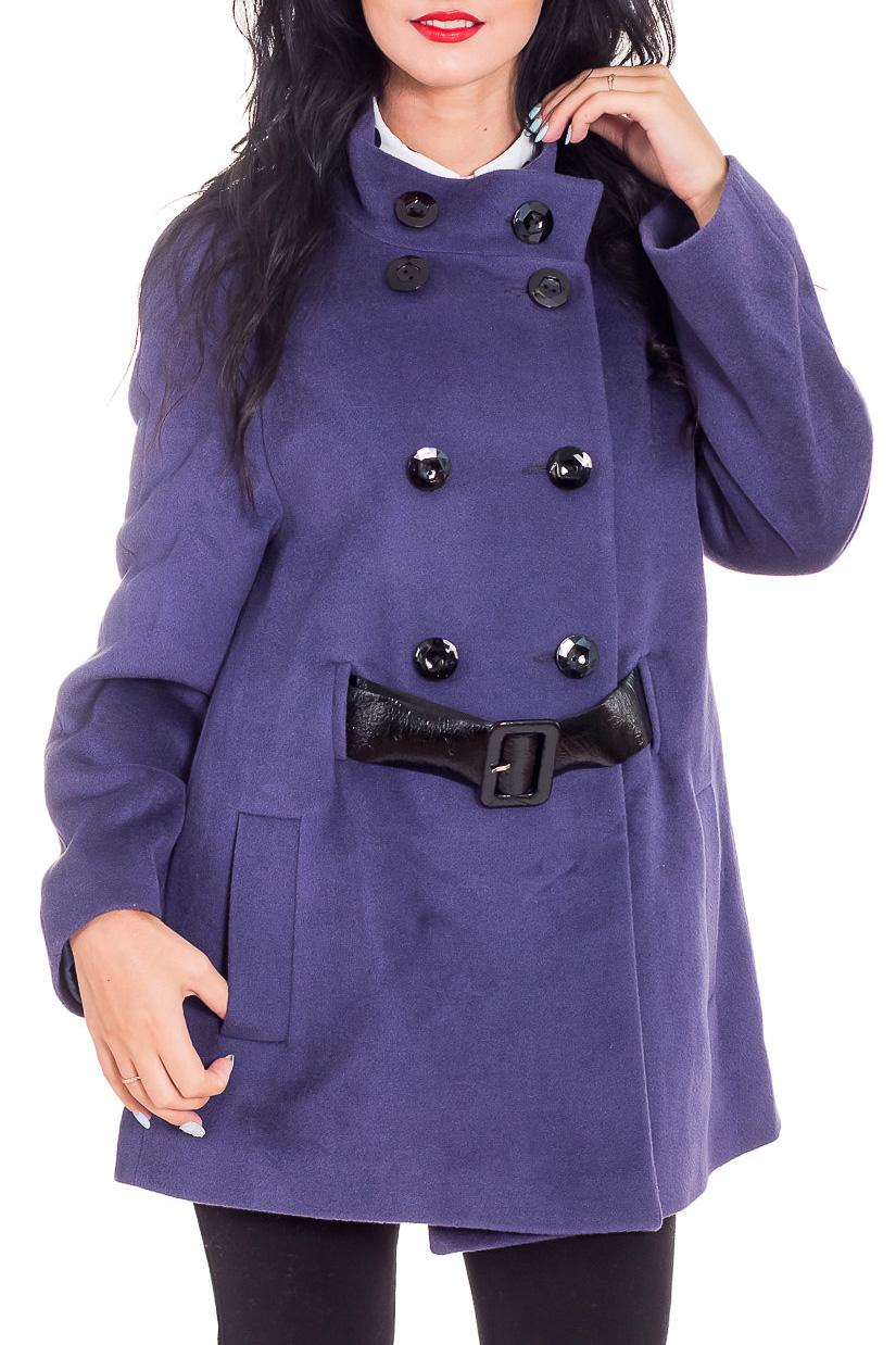 ПальтоПальто<br>Демисезонное пальто полуприталенного силуэта, длинной до линии бедра, с карманами, застежка на пуговицы. Модель с подкладом. Пальто без пояса. Ростовка изделия 164 см.  Цвет: фиолетовый  Рост девушки-фотомодели 173 см.<br><br>Воротник: Стойка<br>Застежка: С пуговицами<br>По длине: До колена<br>По материалу: Пальтовая ткань<br>По рисунку: Однотонные<br>По силуэту: Свободные<br>По стилю: Повседневный стиль<br>По элементам: С карманами<br>Рукав: Длинный рукав<br>По сезону: Осень,Весна<br>Размер : 44,46,48,50<br>Материал: Пальтовая ткань<br>Количество в наличии: 4