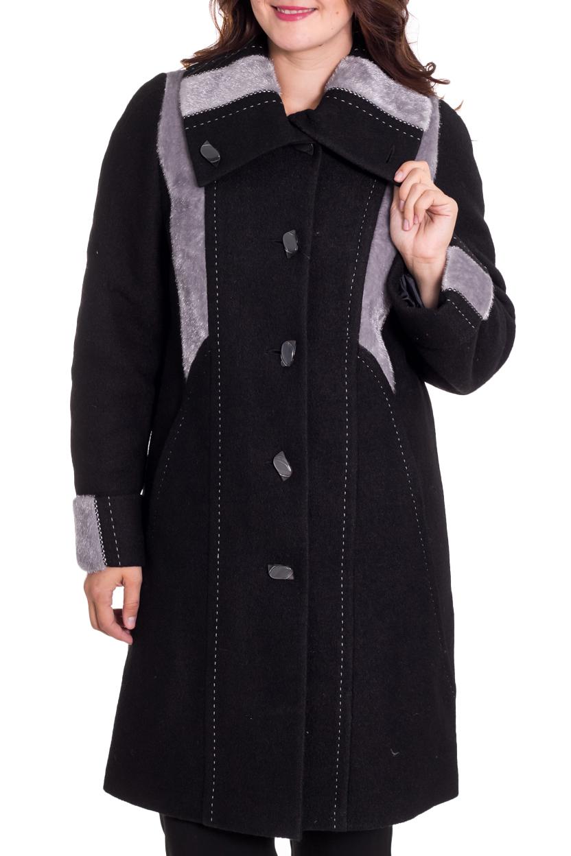 Пальто цена