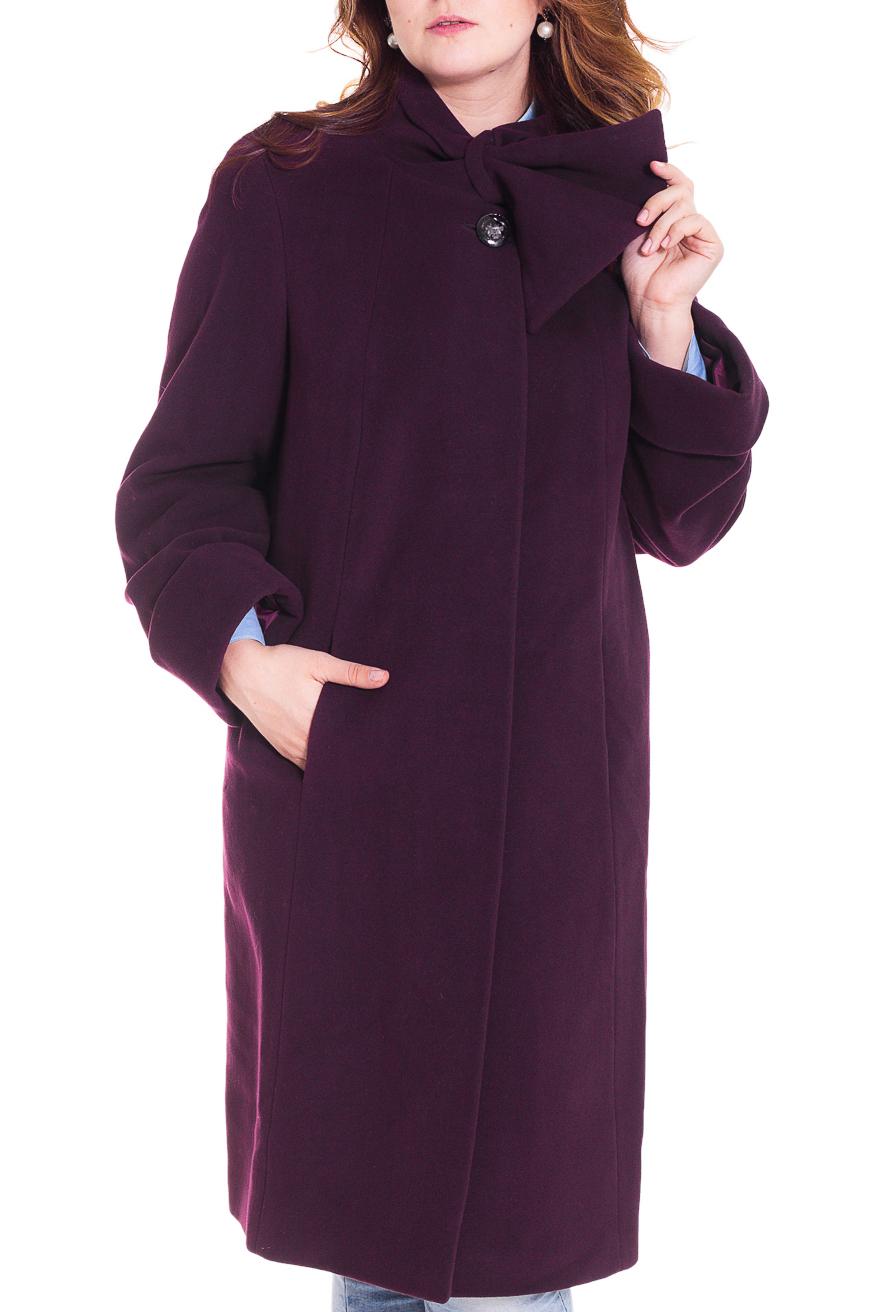 ПальтоПальто<br>Демисезонное пальто полуприталенного силуэта, длинной ниже колена, с карманами, застежка на пуговицы. Пальто с подкладом из 100% полиэстера.  В изделии использованы цвета: сливовый  Ростовка изделия 164 см.  Рост девушки-фотомодели 180 см.<br><br>Воротник: Фантазийный<br>Застежка: С пуговицами<br>По длине: Ниже колена<br>По материалу: Пальтовая ткань,Шерсть<br>По рисунку: Однотонные<br>По силуэту: Полуприталенные<br>По стилю: Повседневный стиль<br>Рукав: Длинный рукав<br>По сезону: Осень,Весна<br>Размер : 52<br>Материал: Пальтовая ткань<br>Количество в наличии: 1