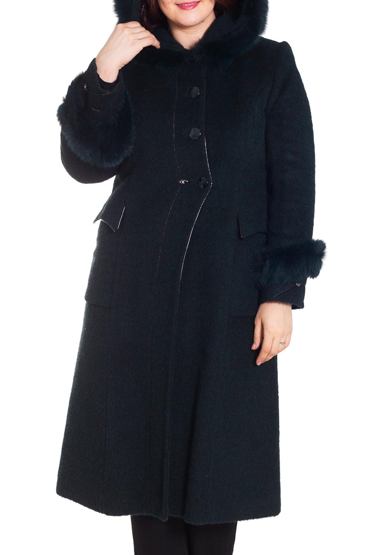 ПальтоПальто<br>Теплое зимнее пальто с застежкой на пуговицы и теплым капюшоном. По бокам изделия карманы. Длинный рукав. Подарите себе чувство тепла и уюта этой зимой Цвет: темная морская волна.  Рост девушки-фотомодели 180 см<br><br>По образу: Город<br>По стилю: Классический стиль,Повседневный стиль<br>По материалу: Пальтовая ткань<br>По рисунку: Однотонные<br>По сезону: Зима<br>По силуэту: Полуприталенные<br>По элементам: С карманами,С манжетами,С отделочной фурнитурой,С декором,С капюшоном<br>По длине: Ниже колена<br>Рукав: Длинный рукав<br>Застежка: С молнией,С пуговицами<br>Размер: 46,48<br>Материал: 80% хлопок 20% полиэстер<br>Количество в наличии: 1
