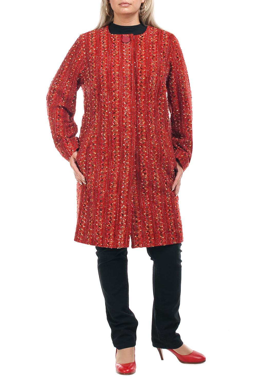 ПальтоПальто<br>Яркое пальто с длинными рукавами и застежкой на пуговицы. Модель выполнена из плотного трикотажа с фактурой. Отличный выбор для повседневного и делового гардероба.  Цвет: красный, желтый  Рост девушки-фотомодели 173 см.<br><br>Горловина: С- горловина<br>Застежка: С пуговицами<br>По длине: До колена<br>По материалу: Трикотаж,Шерсть<br>По рисунку: Цветные,В полоску,С принтом<br>По силуэту: Прямые<br>По стилю: Повседневный стиль<br>По элементам: С карманами<br>Рукав: Длинный рукав<br>По сезону: Осень,Весна<br>Размер : 56,58<br>Материал: Трикотаж<br>Количество в наличии: 5