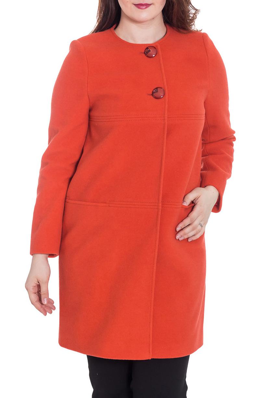 ПальтоПальто<br>Демисезонное пальто прямого силуэта, длинной выше колена, с карманами и застежкой на пуговицы.  Цвет: оранжевый  Ростовка изделия 164 см.  Рост девушки-фотомодели 180 см<br><br>Горловина: С- горловина<br>Застежка: С пуговицами<br>По длине: До колена<br>По материалу: Пальтовая ткань,Шерсть<br>По рисунку: Однотонные<br>По силуэту: Прямые<br>По стилю: Повседневный стиль<br>По элементам: С карманами<br>Рукав: Длинный рукав<br>По сезону: Осень,Весна<br>Размер : 48,50,54<br>Материал: Пальтовая ткань<br>Количество в наличии: 3