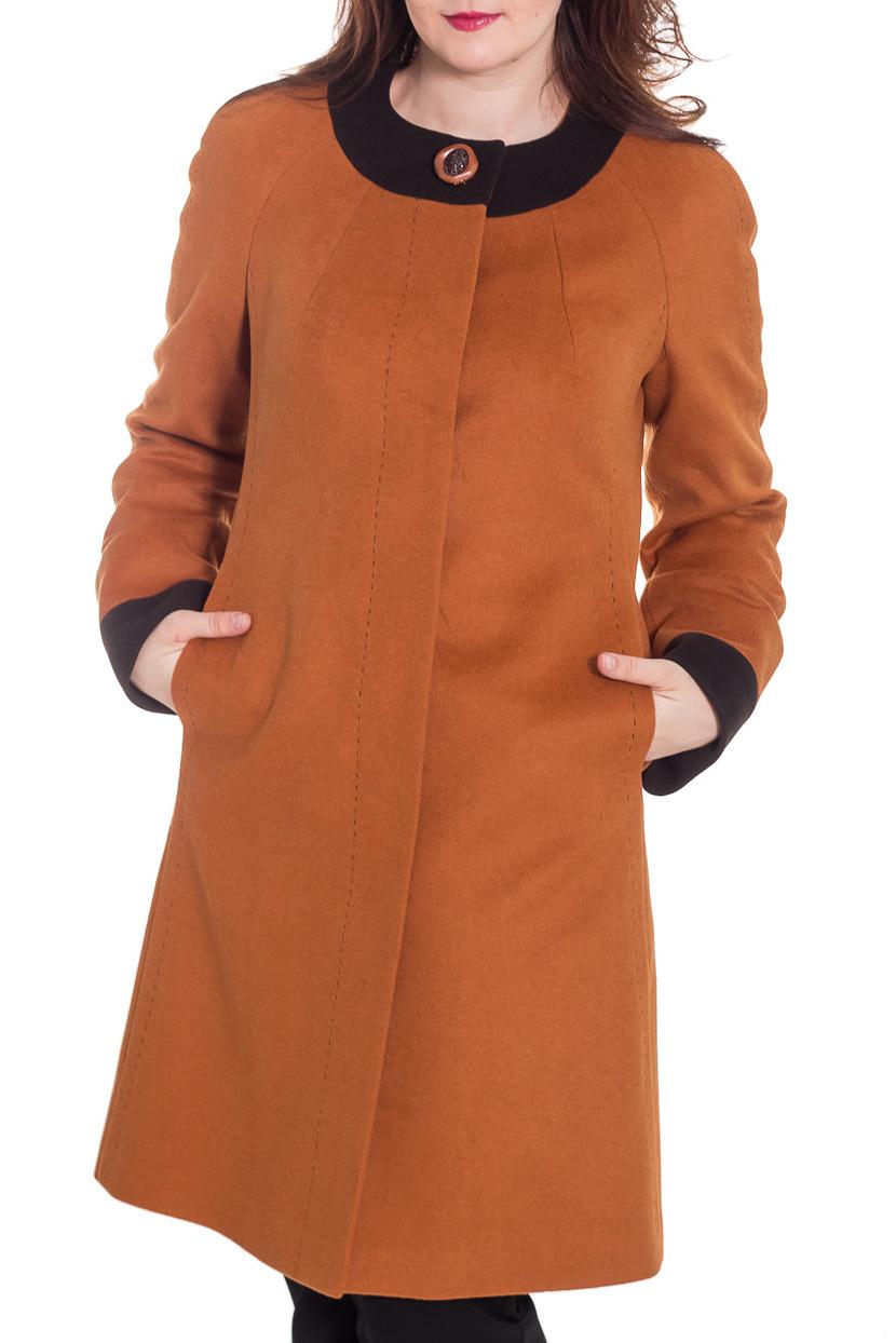 ПальтоПальто<br>Демисезонное пальто прямого силуэта, длинной ниже колена, с карманами, застежка на пуговицы.  Цвет: терракотовый, коричневый  Ростовка изделия 170 см.  Рост девушки-фотомодели 180 см<br><br>По образу: Город<br>По стилю: Повседневный стиль<br>По материалу: Пальтовая ткань,Шерсть<br>По рисунку: Однотонные<br>По сезону: Осень,Весна<br>По силуэту: Прямые<br>По элементам: С карманами<br>По длине: Ниже колена<br>Рукав: Длинный рукав<br>Горловина: С- горловина<br>Застежка: С пуговицами<br>Размер: 48<br>Материал: 50% шерсть 50% вискоза<br>Количество в наличии: 1