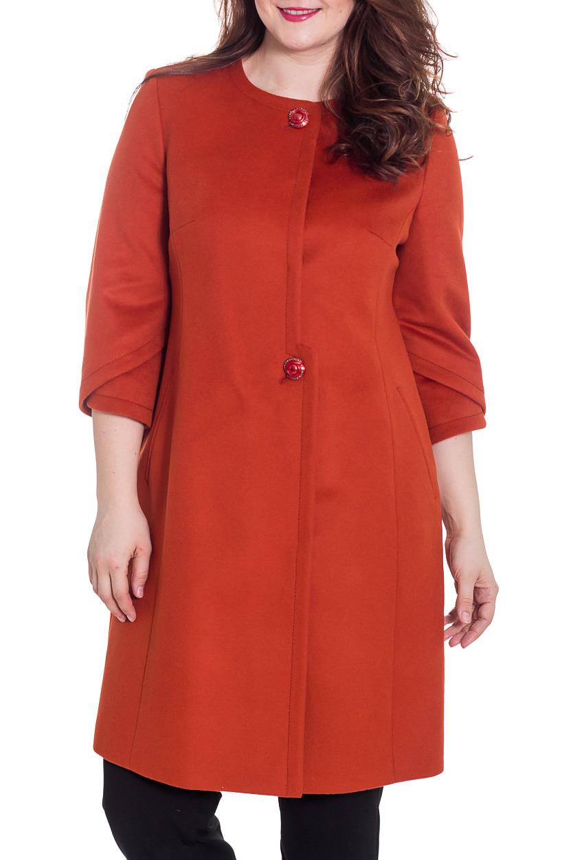 ПальтоПальто<br>Демисезонное пальто полуприталенного силуэта, длинной выше колена, с карманами и застежкой на пуговицы. Пальто будет отлично смотреться с удлиненными перчатками.  Цвет: оранжевый  Ростовка изделия 164 см.  Рост девушки-фотомодели 180 см<br><br>Горловина: С- горловина<br>Застежка: С пуговицами<br>По длине: До колена<br>По материалу: Пальтовая ткань,Шерсть<br>По рисунку: Однотонные<br>По силуэту: Приталенные<br>По стилю: Повседневный стиль<br>По элементам: С карманами<br>Рукав: Рукав три четверти<br>По сезону: Осень,Весна<br>Размер : 46,52<br>Материал: Пальтовая ткань<br>Количество в наличии: 2