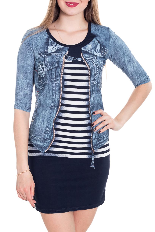 ПлатьеПлатья<br>Чудесное платье с имитацией джинсовки. Модель выполнена из приятного материала. Отличный выбор для повседневного гардероба.  Цвет: синий, белый  Рост девушки-фотомодели 180 см<br><br>Горловина: С- горловина<br>По длине: До колена,Мини<br>По материалу: Вискоза,Трикотаж<br>По рисунку: С принтом,Цветные<br>По сезону: Весна,Лето,Осень<br>По силуэту: Приталенные<br>По стилю: Повседневный стиль<br>По форме: Платье - футляр<br>Рукав: Рукав три четверти<br>Размер : 42,44,46,48,50,52<br>Материал: Холодное масло<br>Количество в наличии: 26