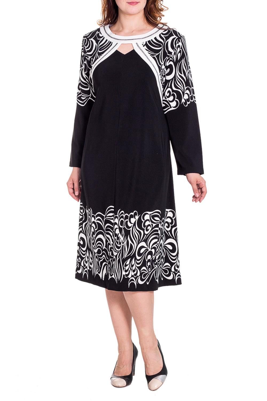 ПлатьеПлатья<br>Женское платье с декоративной капелькой и длинными рукавами. Модель выполнена из  плотного трикотажа. Отличный выбор для повседневного гардероба.  Цвет: черный, белый  Рост девушки-фотомодели 180 см.  Парамеры изделия: 76 размер: обхват груди 154 см, бедер 170 см.<br><br>Горловина: С- горловина<br>По длине: Ниже колена<br>По материалу: Трикотаж<br>По образу: Город,Свидание<br>По рисунку: Абстракция,Цветные,С принтом<br>По силуэту: Свободные<br>По стилю: Повседневный стиль<br>По форме: Платье - трапеция<br>По элементам: С вырезом<br>Рукав: Длинный рукав<br>По сезону: Зима<br>Размер : 68<br>Материал: Джерси<br>Количество в наличии: 1