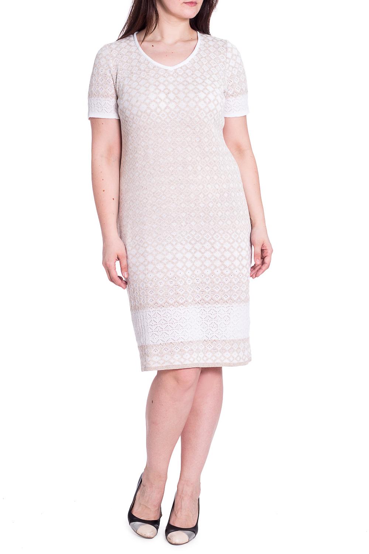 ПлатьеПлатья<br>Летнее платье из вязаного трикотажа. Вязаный трикотаж - это красота, тепло и комфорт. В вязаных вещах очень легко оставаться женственной и в то же время не замёрзнуть.  В изделии использованы цвета: бежевый, белый  Рост девушки-фотомодели 180 см<br><br>Горловина: С- горловина<br>По длине: До колена<br>По материалу: Вязаные,Трикотаж<br>По рисунку: С принтом,Цветные<br>По сезону: Весна,Лето<br>По силуэту: Приталенные<br>По стилю: Летний стиль,Повседневный стиль<br>По форме: Платье - футляр<br>Рукав: Короткий рукав<br>Размер : 48,50<br>Материал: Вязаное полотно<br>Количество в наличии: 2