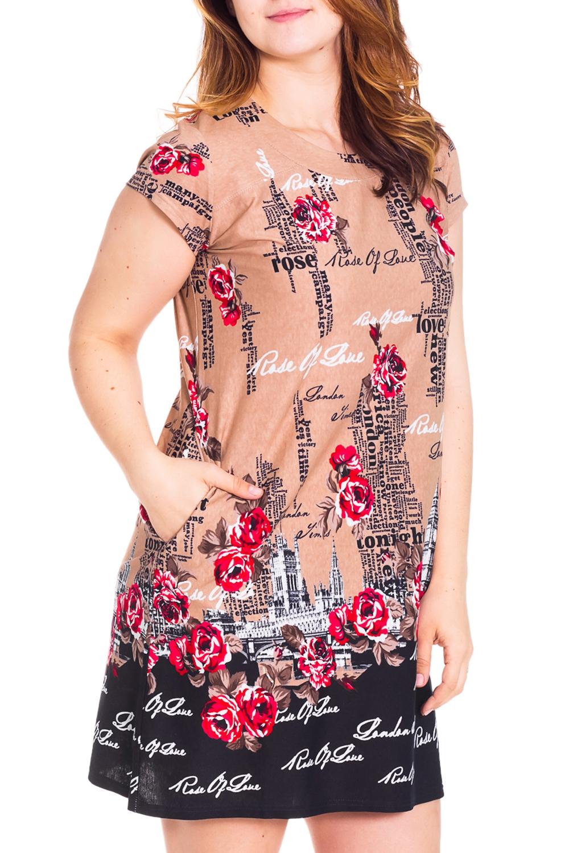 ПлатьеПлатья<br>Хлопковое платье с короткими рукавами. Домашняя одежда, прежде всего, должна быть удобной, практичной и красивой. В платье Вы будете чувствовать себя комфортно, особенно, по вечерам после трудового дня.  Цвет: бежевый, черный, красный  Рост девушки-фотомодели 180 см<br><br>Горловина: С- горловина<br>По рисунку: Растительные мотивы,Цветные,Цветочные,С принтом<br>По сезону: Весна,Осень<br>По силуэту: Полуприталенные<br>По форме: Платья<br>Рукав: Короткий рукав<br>По длине: До колена<br>По материалу: Трикотаж,Хлопок<br>Размер : 44,46<br>Материал: Трикотаж<br>Количество в наличии: 5