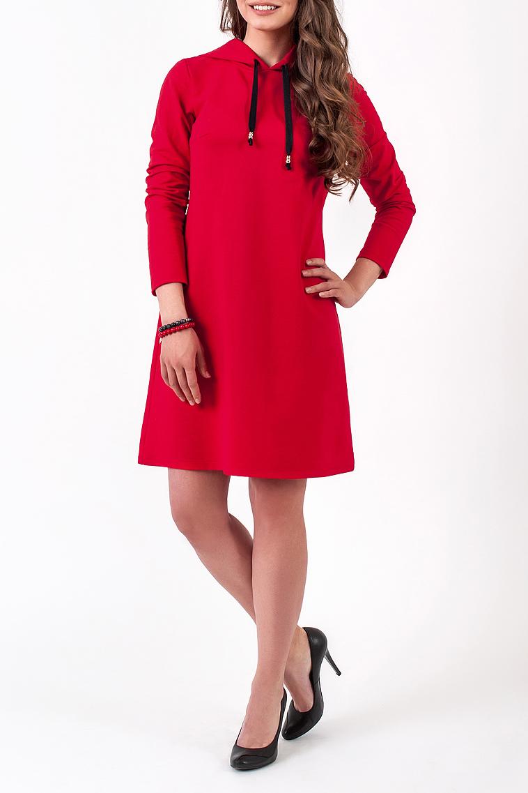 ПлатьеПлатья<br>Платье из футера в стиле casual. Слегка приталенный силуэт, вытачки по груди и эластичность ткани, обеспечивают комфортную посадку платья по фигуре и не сковывают движений. Ширину капюшона можно регулировать с помощью шнурка украшенного серебристыми концевиками со стразами. Платье незаменимо для активного отдыха и прогулок.  В изделии использованы цвета: красный  Ростовка изделия 170 см.<br><br>По длине: До колена<br>По материалу: Трикотаж<br>По рисунку: Однотонные<br>По сезону: Зима,Осень,Весна<br>По силуэту: Свободные<br>По стилю: Кэжуал,Повседневный стиль,Спортивный стиль<br>По форме: Платье - трапеция<br>По элементам: С капюшоном<br>Рукав: Длинный рукав<br>Размер : 44,46,48<br>Материал: Трикотаж<br>Количество в наличии: 8