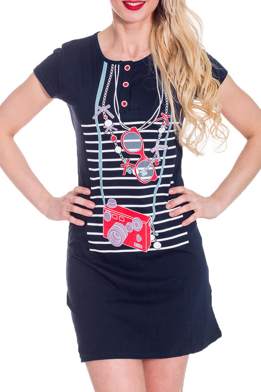 ПлатьеПлатья<br>Чудесное платье с короткими рукавами. Домашняя одежда, прежде всего, должна быть удобной, практичной и красивой. В наших изделиях Вы будете чувствовать себя комфортно, особенно, по вечерам после трудового дня.  Цвет: синий, красный, белый  Рост девушки-фотомодели 170 см.<br><br>Горловина: С- горловина<br>По рисунку: Цветные,С принтом<br>По силуэту: Полуприталенные<br>По форме: Платья<br>Рукав: Короткий рукав<br>По сезону: Осень,Весна<br>По длине: До колена<br>По материалу: Трикотаж,Хлопок<br>Размер : 48,50,52<br>Материал: Трикотаж<br>Количество в наличии: 3
