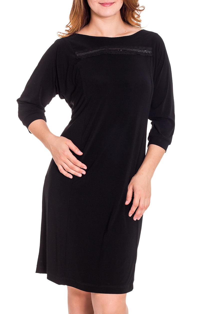Платье платье без рукавов с кружевной вставкой на спинке