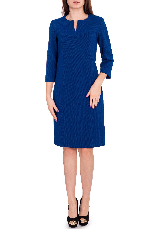 ПлатьеПлатья<br>Классическое женское платье. Достоинства этого платья: фигурная кокетка, рукав 3/4, рельефу по переду и замок-молния по спинке. Выполненное из плотного трикотажа. Комфорт, изящество и лаконизм - вот то, чему отвечает данное изделие.  Цвет: синий  Рост девушки-фотомодели 173 см<br><br>Горловина: Фигурная горловина<br>По длине: До колена<br>По материалу: Трикотаж<br>По образу: Город,Офис,Свидание<br>По рисунку: В клетку,Однотонные<br>По сезону: Зима,Осень,Весна<br>По силуэту: Полуприталенные<br>По стилю: Классический стиль,Офисный стиль,Повседневный стиль<br>По форме: Платье - футляр<br>По элементам: С разрезом<br>Разрез: Короткий<br>Рукав: Рукав три четверти<br>Размер : 50<br>Материал: Трикотаж<br>Количество в наличии: 1