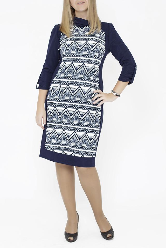 ПлатьеПлатья<br>Цветное платье с рукавами 3/4. Модель выполнена из приятного трикотажа. Отличный выбор для повседневного гардероба.  В изделии использованы цвета: синий, белый  Параметры размеров: 44 размер - обхват груди 84 см., обхват талии 72 см., обхват бедер 97 см. 46 размер - обхват груди 92 см., обхват талии 76 см., обхват бедер 100 см. 48 размер - обхват груди 96 см., обхват талии 80 см., обхват бедер 103 см. 50 размер - обхват груди 100 см., обхват талии 84 см., обхват бедер 106 см. 52 размер - обхват груди 104 см., обхват талии 88 см., обхват бедер 109 см. 54 размер - обхват груди 110 см., обхват талии 94,5 см., обхват бедер 114 см. 56 размер - обхват груди 116 см., обхват талии 101 см., обхват бедер 119 см. 58 размер - обхват груди 122 см., обхват талии 107,5 см., обхват бедер 124 см. 60 размер - обхват груди 128 см., обхват талии 114 см., обхват бедер 129 см.  Ростовка изделия 168 см.<br><br>Воротник: Хомут<br>По длине: До колена<br>По материалу: Трикотаж<br>По рисунку: С принтом,Цветные<br>По силуэту: Полуприталенные<br>По стилю: Повседневный стиль<br>По форме: Платье - футляр<br>По элементам: С декором,С патами<br>Рукав: Рукав три четверти<br>По сезону: Осень,Весна,Зима<br>Размер : 48,50,52,54,56<br>Материал: Трикотаж<br>Количество в наличии: 7