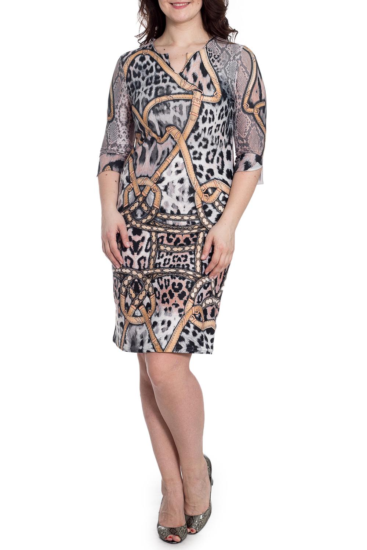 ПлатьеПлатья<br>Цветное платье с фигурной горловиной и рукавами 3/4. Модель выполнена из плотного трикотажа. Отличный выбор для повседневного гардероба.  В изделии использованы цвета: серый, бежевый и др.  Рост девушки-фотомодели 180 см.<br><br>Горловина: Фигурная горловина<br>По длине: До колена<br>По материалу: Трикотаж<br>По рисунку: Леопард,Рептилия,С принтом,Цветные<br>По силуэту: Приталенные<br>По стилю: Повседневный стиль<br>По форме: Платье - футляр<br>Рукав: Рукав три четверти<br>По сезону: Осень,Весна<br>Размер : 48,50,52,54<br>Материал: Джерси<br>Количество в наличии: 4