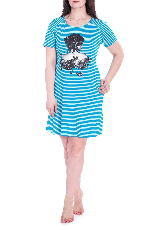 ПлатьеПлатья<br>Цветное платье с круглой горловиной и короткими рукавами. Домашняя одежда, прежде всего, должна быть удобной, практичной и красивой. В нашей домашней одежде Вы будете чувствовать себя комфортно, особенно, по вечерам после трудового дня.  В изделии использованы цвета: голубой, белый и др.  Рост девушки-фотомодели 180 см.<br><br>Горловина: С- горловина<br>По длине: До колена<br>По материалу: Вискоза<br>По рисунку: В полоску,С принтом,Цветные<br>По сезону: Весна,Зима,Лето,Осень,Всесезон<br>По силуэту: Полуприталенные<br>По форме: Домашние платья<br>Рукав: Короткий рукав<br>Размер : 52<br>Материал: Вискоза<br>Количество в наличии: 1