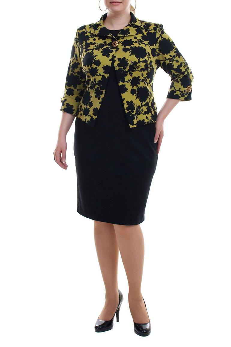 ПлатьеПлатья<br>Красивое платье с имитацией жакета. Модель выполнена из приятного трикотажа и украшена красивыми пуговицами. Отличный выбор для любого случая.  Цвет: черный, желтый  Рост девушки-фотомодели 173 см.<br><br>Горловина: С- горловина<br>По длине: Ниже колена<br>По материалу: Вискоза,Трикотаж<br>По образу: Город,Свидание<br>По рисунку: Цветные,Растительные мотивы,С принтом<br>По силуэту: Полуприталенные<br>По стилю: Повседневный стиль<br>По форме: Платье - футляр<br>По элементам: С декором,С отделочной фурнитурой<br>Рукав: Рукав три четверти<br>По сезону: Осень,Весна,Зима<br>Воротник: Отложной<br>Размер : 68,70<br>Материал: Трикотаж<br>Количество в наличии: 9