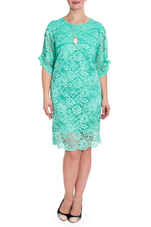 ПлатьеПлатья<br>Нарядное платье полуприталенного силуэта. Модель выполнена из ажурного гипюра. Отличный выбор для любого торжества. Платье на подкладе.  В изделии использованы цвета: мятный  Рост девушки-фотомодели 180 см.<br><br>Горловина: С- горловина<br>По длине: Ниже колена<br>По материалу: Гипюр<br>По рисунку: Однотонные<br>По сезону: Весна,Зима,Лето,Осень,Всесезон<br>По силуэту: Полуприталенные<br>По стилю: Нарядный стиль<br>По элементам: С патами,С подкладом<br>Рукав: Рукав три четверти<br>Размер : 48,50<br>Материал: Гипюр<br>Количество в наличии: 2