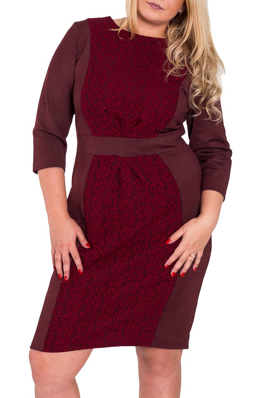 ПлатьеПлатья<br>Красивое платье с круглой горловиной и рукавами 3/4. Модель выполнена из плотного трикотажа. Отличный выбор для повседневного гардероба.  Цвет: бордовый  Рост девушки-фотомодели 170 см<br><br>Горловина: С- горловина<br>По материалу: Трикотаж<br>По рисунку: Однотонные<br>По силуэту: Полуприталенные<br>По стилю: Повседневный стиль<br>По форме: Платье - футляр<br>Рукав: Рукав три четверти<br>По сезону: Осень,Весна,Зима<br>По длине: До колена<br>По элементам: С декором<br>Размер : 50<br>Материал: Трикотаж<br>Количество в наличии: 1
