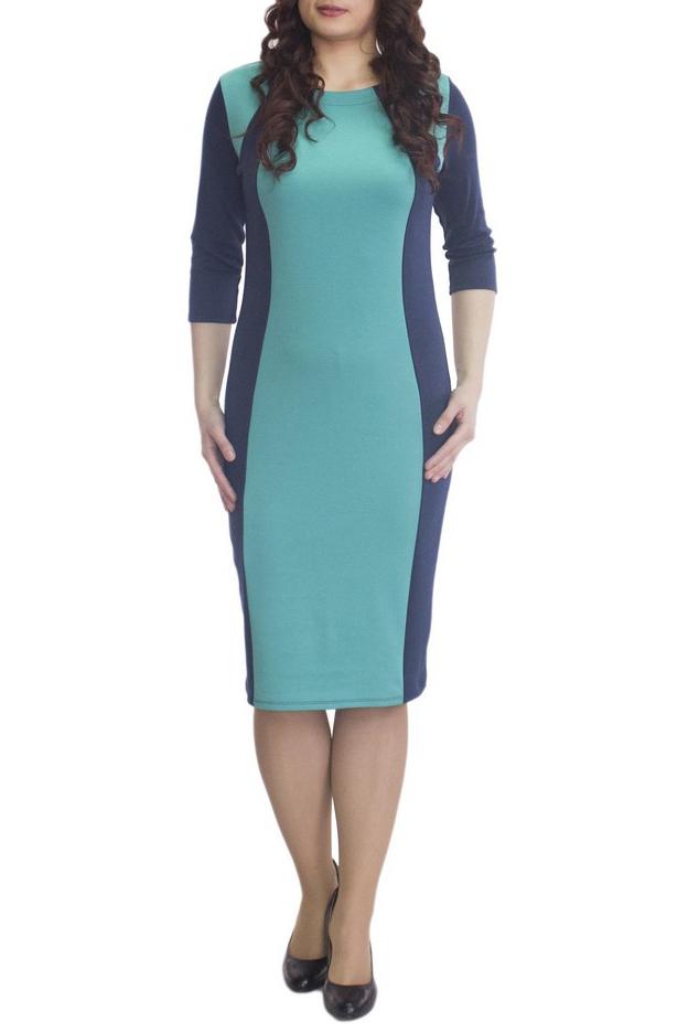 ПлатьеПлатья<br>Повседневное и в то же время элегантное платье, построенное на сочетании двух контрастных цветов и симметричном рисунке. Классический вариант для офиса. Вырез горловины круглый. Рукав 3/4. Ткань - плотный трикотаж, характеризующийся эластичностью, растяжимостью и мягкостью.   Плотность ткани 280 гр/м2  Длина изделия 100-105 см.  В изделии использованы цвета: бирюзовый, синий  Рост девушки-фотомодели 170 см<br><br>Горловина: С- горловина<br>По длине: Ниже колена<br>По материалу: Вискоза,Трикотаж<br>По рисунку: Цветные<br>По силуэту: Приталенные<br>По стилю: Повседневный стиль<br>По форме: Платье - футляр<br>Рукав: Рукав три четверти<br>По сезону: Осень,Весна,Зима<br>Размер : 48,50,52,54,56,58,60,62,64<br>Материал: Трикотаж<br>Количество в наличии: 16