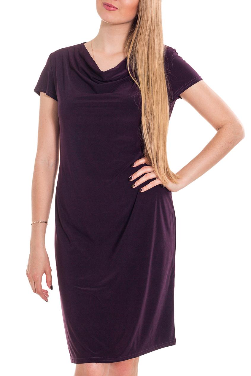 ПлатьеПлатья<br>Чудесное платье с горловиной качель и короткими рукавами. Модель выполнена из приятного материала. Отличный выбор для повседневного гардероба.  Цвет: фиолетовый  Рост девушки-фотомодели 170 см.<br><br>Горловина: Качель<br>По длине: До колена<br>По материалу: Трикотаж<br>По рисунку: Однотонные<br>По силуэту: Полуприталенные<br>По стилю: Повседневный стиль<br>По форме: Платье - футляр<br>Рукав: Короткий рукав<br>По сезону: Осень,Весна<br>Размер : 44-46<br>Материал: Холодное масло<br>Количество в наличии: 2