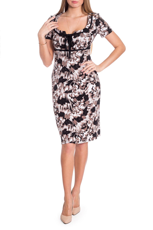 ПлатьеПлатья<br>Облегающее платье из тонкой вискозы. Подрез под грудью оформлен кантом, что делает силуэт более стройным. Ростовка изделия 164 см.  В изделии использованы цвета: коричневый, бежевый, белый  Рост девушки-фотомодели 170 см  Параметры размеров: 42 размер - обхват груди 84 см., обхват талии 66 см., обхват бедер 90 см. 44 размер - обхват груди 88 см., обхват талии 70 см., обхват бедер 94 см. 46 размер - обхват груди 92 см., обхват талии 74 см., обхват бедер 98 см. 48 размер - обхват груди 96 см., обхват талии 78 см., обхват бедер 102 см. 50 размер - обхват груди 100 см., обхват талии 82 см., обхват бедер 106 см. 52 размер - обхват груди 104 см., обхват талии 86 см., обхват бедер 110 см. 54 размер - обхват груди 108 см., обхват талии 92 см., обхват бедер 116 см. 56 размер - обхват груди 112 см., обхват талии 98 см., обхват бедер 122 см. 58 размер - обхват груди 116 см., обхват талии 104 см., обхват бедер 128 см. 60 размер - обхват груди 120 см., обхват талии 110 см., обхват бедер 134 см. 62 размер - обхват груди 124 см., обхват талии 118 см., обхват бедер 140 см. 64 размер - обхват груди 128 см., обхват талии 126 см., обхват бедер 146 см. 66 размер - обхват груди 132 см., обхват талии 132 см., обхват бедер 152 см. 68 размер - обхват груди 138 см., обхват талии 140 см., обхват бедер 158 см.<br><br>Горловина: Фигурная горловина<br>По длине: До колена,Ниже колена<br>По материалу: Вискоза<br>По рисунку: С принтом,Цветные<br>По сезону: Лето,Осень,Весна<br>По силуэту: Приталенные<br>По стилю: Повседневный стиль<br>По форме: Платье - футляр<br>По элементам: С декором<br>Рукав: Короткий рукав<br>Размер : 44,46,50,54<br>Материал: Вискоза<br>Количество в наличии: 4