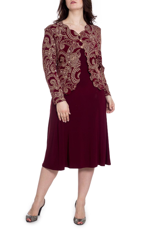 ПлатьеПлатья<br>Красивое платье с имитацией жакета. Модель выполнена из приятного трикотажа. Отличный выбор для любого случая.  В изделии использованы цвета: бордовый, бежевый  Рост девушки-фотомодели 180 см.<br><br>Горловина: Фигурная горловина<br>По длине: Ниже колена<br>По материалу: Трикотаж<br>По рисунку: С принтом,Цветные<br>По сезону: Зима,Осень,Весна<br>По силуэту: Полуприталенные<br>По стилю: Нарядный стиль,Повседневный стиль<br>По форме: Платье - трапеция<br>По элементам: С декором<br>Рукав: Длинный рукав<br>Размер : 66<br>Материал: Холодное масло<br>Количество в наличии: 1