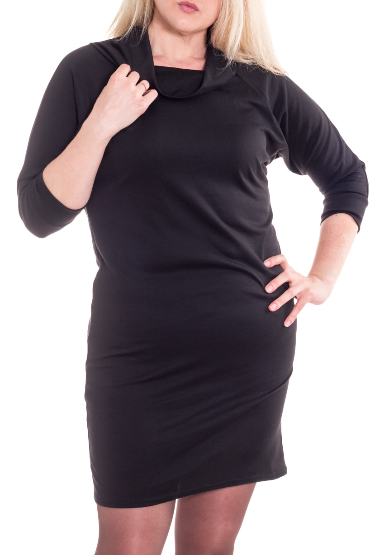 ПлатьеПлатья<br>Удобное платье из эластичного трикотажа. Отличный выбор для повседневного гардероба.  Цвет: черный  Рост девушки-фотомодели 173 см.<br><br>Воротник: Хомут<br>По длине: До колена<br>По материалу: Трикотаж<br>По рисунку: Однотонные<br>По силуэту: Приталенные<br>По стилю: Повседневный стиль,Классический стиль,Кэжуал,Офисный стиль<br>По форме: Платье - футляр<br>Рукав: Рукав три четверти<br>По сезону: Осень,Весна,Зима<br>По элементам: С воротником<br>Размер : 48,50<br>Материал: Трикотаж<br>Количество в наличии: 6