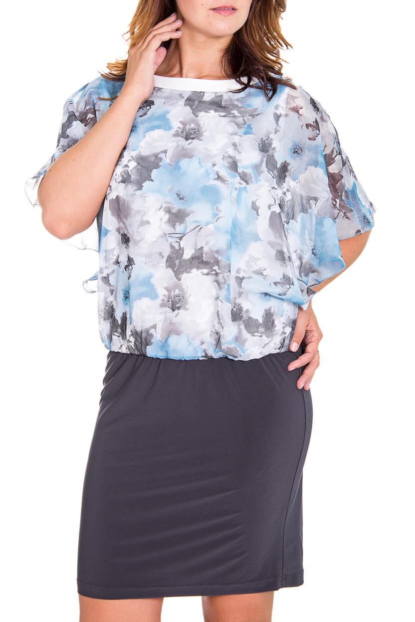 ПлатьеПлатья<br>Интересное женское платье с круглой горловиной и короткими рукавами. Модель выполнена из приятного трикотажа и легкого шифона. Отличный выбор для любого случая.  Цвет: серый, белый, голубой  Рост девушки-фотомодели 180 см<br><br>Горловина: С- горловина<br>По длине: До колена<br>По материалу: Вискоза,Трикотаж,Шифон<br>По рисунку: Растительные мотивы,Цветные,Цветочные,С принтом<br>По сезону: Весна,Всесезон,Зима,Лето,Осень<br>По силуэту: Полуприталенные<br>По стилю: Повседневный стиль,Нарядный стиль<br>Рукав: Короткий рукав,До локтя<br>По элементам: С воланами и рюшами<br>Размер : 48,50,52,54,56,58<br>Материал: Холодное масло + Шифон<br>Количество в наличии: 8