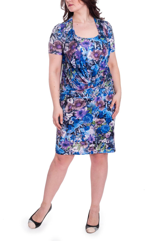 ПлатьеПлатья<br>Женское платье прилегающего силуэта с имитацией накидки. Модель выполнена из приятного трикотажа и воздушного шифона. Платье станет прекрасной составляющей Вашего повседневного гардероба. Ростовка изделия 164 см.  В изделии использованы цвета: синий и др.  Рост девушки-фотомодели 180 см  Параметры размеров: 42 размер - обхват груди 84 см., обхват талии 66 см., обхват бедер 90 см. 44 размер - обхват груди 88 см., обхват талии 70 см., обхват бедер 94 см. 46 размер - обхват груди 92 см., обхват талии 74 см., обхват бедер 98 см. 48 размер - обхват груди 96 см., обхват талии 78 см., обхват бедер 102 см. 50 размер - обхват груди 100 см., обхват талии 82 см., обхват бедер 106 см. 52 размер - обхват груди 104 см., обхват талии 86 см., обхват бедер 110 см. 54 размер - обхват груди 108 см., обхват талии 92 см., обхват бедер 116 см. 56 размер - обхват груди 112 см., обхват талии 98 см., обхват бедер 122 см. 58 размер - обхват груди 116 см., обхват талии 104 см., обхват бедер 128 см. 60 размер - обхват груди 120 см., обхват талии 110 см., обхват бедер 134 см. 62 размер - обхват груди 124 см., обхват талии 118 см., обхват бедер 140 см. 64 размер - обхват груди 128 см., обхват талии 126 см., обхват бедер 146 см. 66 размер - обхват груди 132 см., обхват талии 132 см., обхват бедер 152 см. 68 размер - обхват груди 138 см., обхват талии 140 см., обхват бедер 158 см.<br><br>Горловина: С- горловина<br>По длине: До колена<br>По материалу: Трикотаж,Шифон<br>По рисунку: Растительные мотивы,С принтом,Цветные,Цветочные<br>По сезону: Весна,Лето<br>По силуэту: Приталенные<br>По стилю: Нарядный стиль,Повседневный стиль<br>По форме: Платье - футляр<br>Рукав: Короткий рукав<br>Размер : 46,48,50,54<br>Материал: Холодное масло + Шифон<br>Количество в наличии: 4