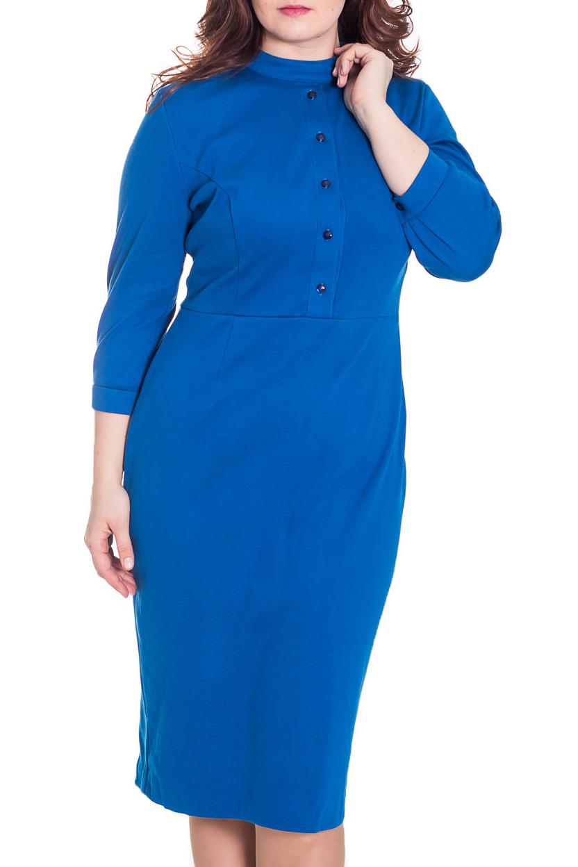 ПлатьеПлатья<br>Прекрасное женское платье приталенного силуэта с рукавами 3/4. Модель выполнена из однотонного трикотажа. Отличный вариант для повседневного и делового гардероба.  Цвет: синий  Рост девушки-фотомодели 180 см.<br><br>Воротник: Стойка<br>По длине: Ниже колена<br>По материалу: Вискоза,Трикотаж<br>По рисунку: Однотонные<br>По силуэту: Приталенные<br>По стилю: Офисный стиль,Повседневный стиль<br>По форме: Платье - футляр<br>По элементам: С манжетами,С пуговицами,С разрезом<br>Рукав: Рукав три четверти<br>Разрез: Короткий<br>По сезону: Осень,Весна,Зима<br>Размер : 46<br>Материал: Трикотаж<br>Количество в наличии: 1