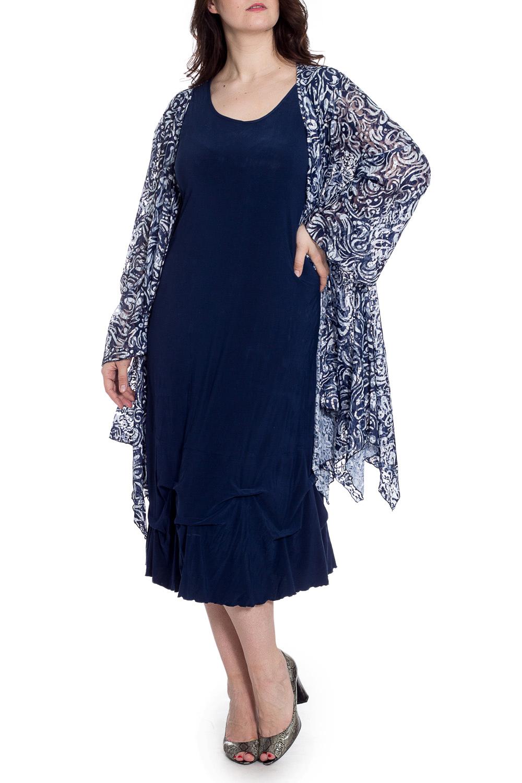 ПлатьеПлатья<br>Нарядное платье с шифоновой накидкой. Модель выполнена из приятного материала. Отличный выбор для любого случая.  В изделии использованы цвета: синий, белый  Рост девушки-фотомодели 180 см.<br><br>Горловина: С- горловина<br>По длине: Ниже колена<br>По материалу: Гипюр,Трикотаж<br>По рисунку: С принтом,Цветные<br>По сезону: Весна,Зима,Лето,Осень,Всесезон<br>По силуэту: Полуприталенные<br>По стилю: Вечерний стиль,Нарядный стиль<br>По элементам: С декором<br>Рукав: Длинный рукав<br>Размер : 60,62,64,66<br>Материал: Холодное масло + Гипюр<br>Количество в наличии: 4