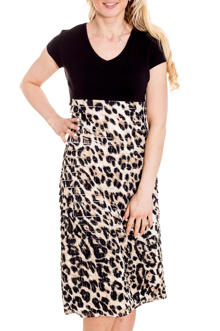 ПлатьеПлатья<br>Красивое платье с короткими рукавами. Модель выполнена из приятного материала. Отличный выбор для повседневного гардероба.  Цвет: бежевый, черный, коричневый  Рост девушки-фотомодели 170 см.<br><br>Горловина: С- горловина<br>По длине: Ниже колена<br>По материалу: Вискоза,Трикотаж<br>По рисунку: Животные мотивы,Леопард,С принтом,Цветные<br>По сезону: Лето,Осень,Весна<br>По силуэту: Полуприталенные<br>По стилю: Повседневный стиль<br>По форме: Платье - трапеция<br>По элементам: С воланами и рюшами,С декором,С завышенной талией<br>Рукав: Короткий рукав<br>Размер : 46<br>Материал: Вискоза<br>Количество в наличии: 1