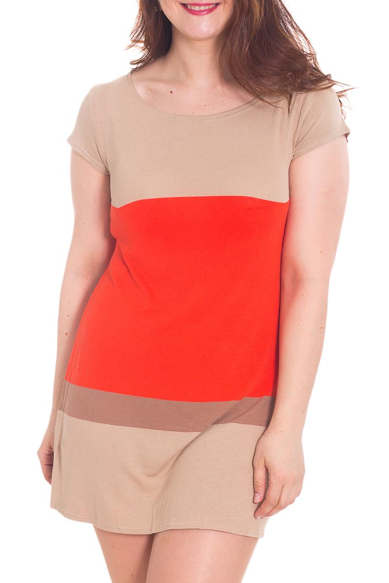 Платье - туникаТуники<br>Простое, но эффектное укороченное платье из  вискозного трикотажа. Рукав втачной, короткий.   Длина до 48 размера - 89 см., после 50 размера - 94 см.  Цвет: бежевый, оранжевый  Рост девушки-фотомодели 180 см<br><br>Горловина: С- горловина<br>По материалу: Вискоза,Трикотаж<br>По рисунку: Цветные<br>По силуэту: Полуприталенные<br>По стилю: Повседневный стиль,Кэжуал,Летний стиль<br>Рукав: Короткий рукав<br>По сезону: Осень,Весна,Зима,Лето,Всесезон<br>Размер : 46,48,52,54<br>Материал: Трикотаж<br>Количество в наличии: 4