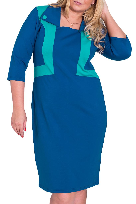 ПлатьеПлатья<br>Замечательное платье с квадратной горловиной и рукавами 3/4. Модель выполнена из плотного трикотажа. Отличный выбор для повседневного гардероба.  Цвет: синий, бирюзовый  Рост девушки-фотомодели 170 см<br><br>Горловина: Квадратная горловина<br>По длине: Ниже колена<br>По материалу: Трикотаж<br>По рисунку: Однотонные<br>По силуэту: Полуприталенные<br>По стилю: Офисный стиль,Повседневный стиль<br>По форме: Платье - футляр<br>Рукав: Рукав три четверти<br>По сезону: Осень,Весна,Зима<br>Размер : 52<br>Материал: Джерси<br>Количество в наличии: 1