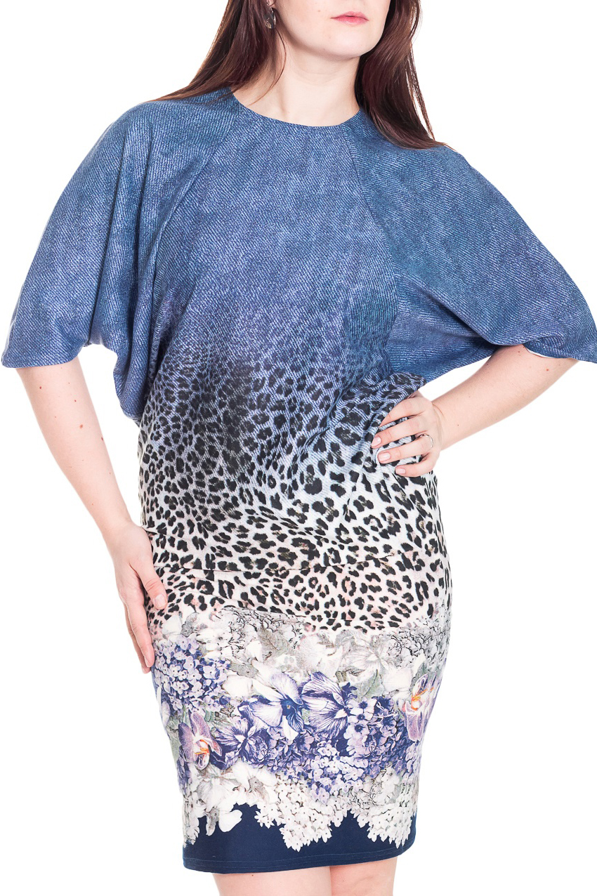 ПлатьеПлатья<br>Интересное платье летучая мышь. Модель выполнена из плотного трикотажа. Отличный выбор для повседневного гардероба.  Цвет: синий, белый, черный, сиреневый  Рост девушки-фотомодели 180 см.<br><br>Горловина: С- горловина<br>По длине: До колена<br>По материалу: Трикотаж<br>По образу: Город,Свидание<br>По рисунку: Леопард,Растительные мотивы,С принтом,Цветные,Цветочные<br>По сезону: Весна,Осень<br>По силуэту: Свободные<br>По стилю: Повседневный стиль<br>Рукав: Рукав три четверти<br>Размер : 48<br>Материал: Джерси<br>Количество в наличии: 1
