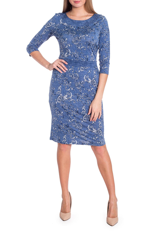 ПлатьеПлатья<br>Чудесное платье обтягивающего силуэта. Модель выполнена из приятного материала. Отличный выбор для повседневного гардероба. Ростовка изделия 164 см.  В изделии использованы цвета: синий, белый  Рост девушки-фотомодели 170 см  Параметры размеров: 42 размер - обхват груди 84 см., обхват талии 66 см., обхват бедер 90 см. 44 размер - обхват груди 88 см., обхват талии 70 см., обхват бедер 94 см. 46 размер - обхват груди 92 см., обхват талии 74 см., обхват бедер 98 см. 48 размер - обхват груди 96 см., обхват талии 78 см., обхват бедер 102 см. 50 размер - обхват груди 100 см., обхват талии 82 см., обхват бедер 106 см. 52 размер - обхват груди 104 см., обхват талии 86 см., обхват бедер 110 см. 54 размер - обхват груди 108 см., обхват талии 92 см., обхват бедер 116 см. 56 размер - обхват груди 112 см., обхват талии 98 см., обхват бедер 122 см. 58 размер - обхват груди 116 см., обхват талии 104 см., обхват бедер 128 см. 60 размер - обхват груди 120 см., обхват талии 110 см., обхват бедер 134 см. 62 размер - обхват груди 124 см., обхват талии 118 см., обхват бедер 140 см. 64 размер - обхват груди 128 см., обхват талии 126 см., обхват бедер 146 см. 66 размер - обхват груди 132 см., обхват талии 132 см., обхват бедер 152 см. 68 размер - обхват груди 138 см., обхват талии 140 см., обхват бедер 158 см.<br><br>Горловина: С- горловина<br>Рукав: Рукав три четверти<br>Длина: Ниже колена<br>Материал: Трикотаж<br>Рисунок: С принтом,Цветные<br>Сезон: Весна,Осень<br>Силуэт: Приталенные<br>Стиль: Повседневный стиль<br>Форма: Платье - футляр<br>Размер : 44,46<br>Материал: Холодное масло<br>Количество в наличии: 2
