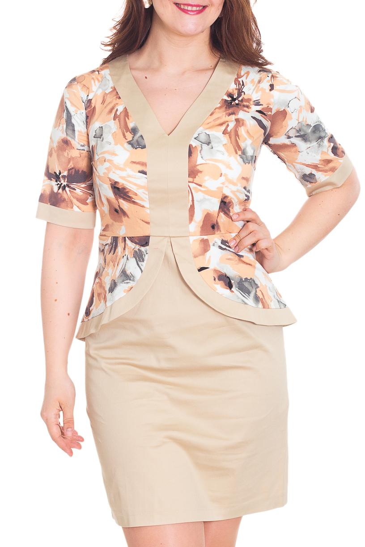 ПлатьеПлатья<br>Модное платье с баской. Торжественности придает расцветка модели, юбка и отделка выполнена из однотонного материала.  Длина изделия 48 размера - 98 см., после 50 размера - 104 см.   Цвет: бежевый, коричневый, серый  Рост девушки-фотомодели 180 см<br><br>Горловина: V- горловина<br>По длине: До колена<br>По материалу: Тканевые,Хлопок<br>По рисунку: Растительные мотивы,С принтом,Цветные,Цветочные<br>По сезону: Весна,Лето,Осень<br>По силуэту: Приталенные<br>По форме: Платье - футляр<br>По элементам: С баской,С разрезом<br>Рукав: До локтя<br>По стилю: Повседневный стиль<br>Разрез: Короткий,Шлица<br>Размер : 48,50,52,54<br>Материал: Плательная ткань<br>Количество в наличии: 5