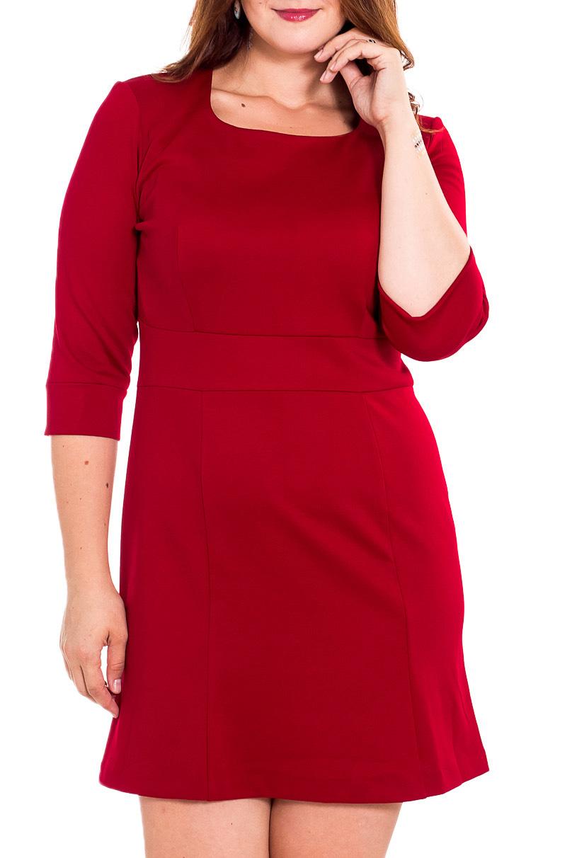 ПлатьеПлатья<br>Женское платье с круглой горловиной и рукавами 3/4. Модель выполнена из приятного материала. Отличный выбор для повседневного гардероба.  Цвет: красный  Рост девушки-фотомодели 180 см.<br><br>Горловина: Квадратная горловина<br>По длине: До колена<br>По материалу: Вискоза,Трикотаж<br>По рисунку: Однотонные<br>По силуэту: Приталенные<br>По стилю: Нарядный стиль,Повседневный стиль<br>По форме: Платье - футляр<br>По элементам: С воланами и рюшами<br>Рукав: Рукав три четверти<br>По сезону: Осень,Весна,Зима<br>Размер : 48,50,52<br>Материал: Трикотаж<br>Количество в наличии: 3