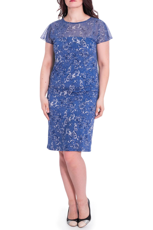 ПлатьеПлатья<br>Нарядное платье с круглой горловиной и короткими рукавами. Модель выполнена из приятного трикотажа и гипюровой сетки. Отличный выбор для любого случая.  В изделии использованы цвета: синий и др.  Рост девушки-фотомодели 180 см  Параметры размеров: 42 размер - обхват груди 84 см., обхват талии 66 см., обхват бедер 90 см. 44 размер - обхват груди 88 см., обхват талии 70 см., обхват бедер 94 см. 46 размер - обхват груди 92 см., обхват талии 74 см., обхват бедер 98 см. 48 размер - обхват груди 96 см., обхват талии 78 см., обхват бедер 102 см. 50 размер - обхват груди 100 см., обхват талии 82 см., обхват бедер 106 см. 52 размер - обхват груди 104 см., обхват талии 86 см., обхват бедер 110 см. 54 размер - обхват груди 108 см., обхват талии 92 см., обхват бедер 116 см. 56 размер - обхват груди 112 см., обхват талии 98 см., обхват бедер 122 см. 58 размер - обхват груди 116 см., обхват талии 104 см., обхват бедер 128 см. 60 размер - обхват груди 120 см., обхват талии 110 см., обхват бедер 134 см. 62 размер - обхват груди 124 см., обхват талии 118 см., обхват бедер 140 см. 64 размер - обхват груди 128 см., обхват талии 126 см., обхват бедер 146 см. 66 размер - обхват груди 132 см., обхват талии 132 см., обхват бедер 152 см. 68 размер - обхват груди 138 см., обхват талии 140 см., обхват бедер 158 см.<br><br>Горловина: С- горловина<br>По длине: Ниже колена<br>По материалу: Гипюровая сетка,Трикотаж<br>По рисунку: С принтом,Цветные<br>По сезону: Весна,Зима,Лето,Осень,Всесезон<br>По силуэту: Приталенные<br>По стилю: Нарядный стиль,Повседневный стиль<br>По форме: Платье - футляр<br>По элементам: С подкладом<br>Рукав: Короткий рукав<br>Размер : 46<br>Материал: Холодное масло + Гипюровая сетка<br>Количество в наличии: 1
