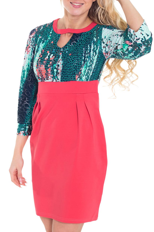 ПлатьеПлатья<br>Красивое платье с круглой горловиной, декоративной quot;капелькойquot; и рукавами 3/4. Модель выполнена из приятного трикотажа. Отличный выбор для повседневного гардероба.  Цвет: коралловый, бирюзовый  Рост девушки-фотомодели 170 см<br><br>Горловина: С- горловина<br>По длине: До колена<br>По материалу: Трикотаж<br>По рисунку: Рептилия,Цветные,С принтом<br>По сезону: Весна,Осень,Зима<br>По силуэту: Полуприталенные<br>По стилю: Повседневный стиль<br>По форме: Платье - футляр<br>По элементам: С вырезом,С манжетами<br>Рукав: Рукав три четверти<br>Размер : 44,48,50<br>Материал: Трикотаж<br>Количество в наличии: 3